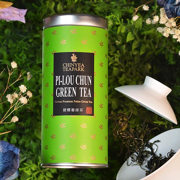 Combo 4 Hộp Trà Xanh Pilouchung Chinyea Teapark 50g - 1039086 , 4163568382349 , 62_3323253 , 772000 , Combo-4-Hop-Tra-Xanh-Pilouchung-Chinyea-Teapark-50g-62_3323253 , tiki.vn , Combo 4 Hộp Trà Xanh Pilouchung Chinyea Teapark 50g