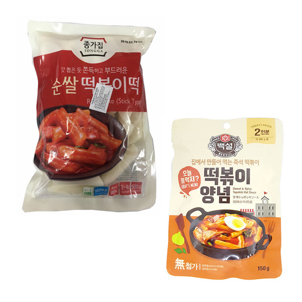 Combo Bánh Gạo TOPOKKI JongGa Cao Cấp 500Kg Và Sốt Nấu Bánh Gạo Cay Ngọt Tokbokki Beksul Gói 150g  - Nhập Khẩu Hàn Quốc - 1305327 , 6437455843403 , 62_6286569 , 127100 , Combo-Banh-Gao-TOPOKKI-JongGa-Cao-Cap-500Kg-Va-Sot-Nau-Banh-Gao-Cay-Ngot-Tokbokki-Beksul-Goi-150g-Nhap-Khau-Han-Quoc-62_6286569 , tiki.vn , Combo Bánh Gạo TOPOKKI JongGa Cao Cấp 500Kg Và Sốt Nấu Bánh Gạ
