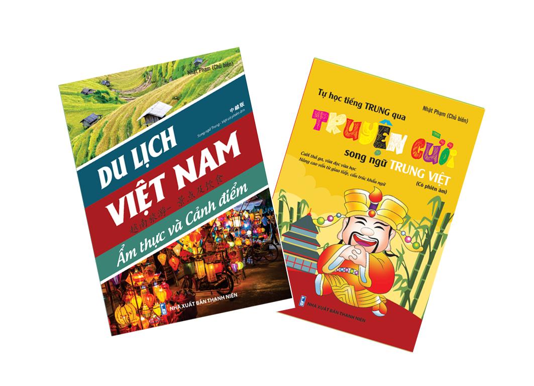 Combo Du Lịch Việt Nam Ẩm Thực Và Cảnh Điểm - Truyện Cười Song Ngữ