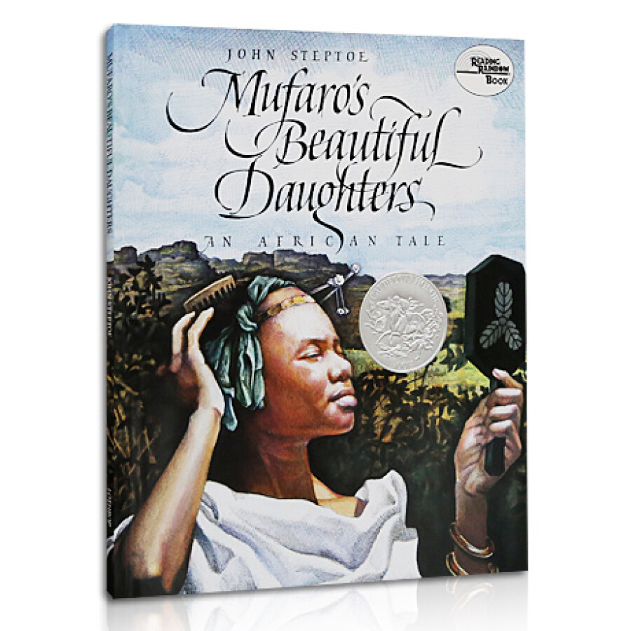 Mufaros Beautiful Daughters: An African Tale