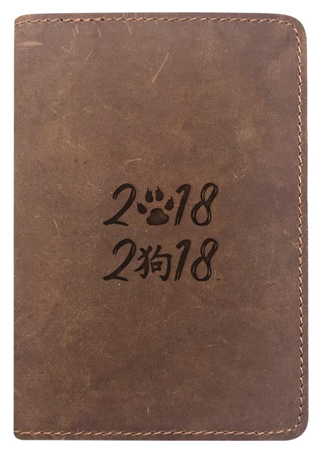 Bao Da Hộ Chiếu Passport Cover Da Sáp Khắc Hình Happy New Year 1 - Màu Nâu - 15683178 , 6969092943807 , 62_26691718 , 450000 , Bao-Da-Ho-Chieu-Passport-Cover-Da-Sap-Khac-Hinh-Happy-New-Year-1-Mau-Nau-62_26691718 , tiki.vn , Bao Da Hộ Chiếu Passport Cover Da Sáp Khắc Hình Happy New Year 1 - Màu Nâu