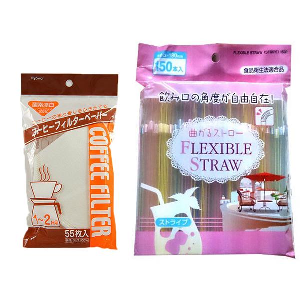 Combo 55 túi giấy lọc trà, cà phê + 150 ống hút nội địa Nhật Bản