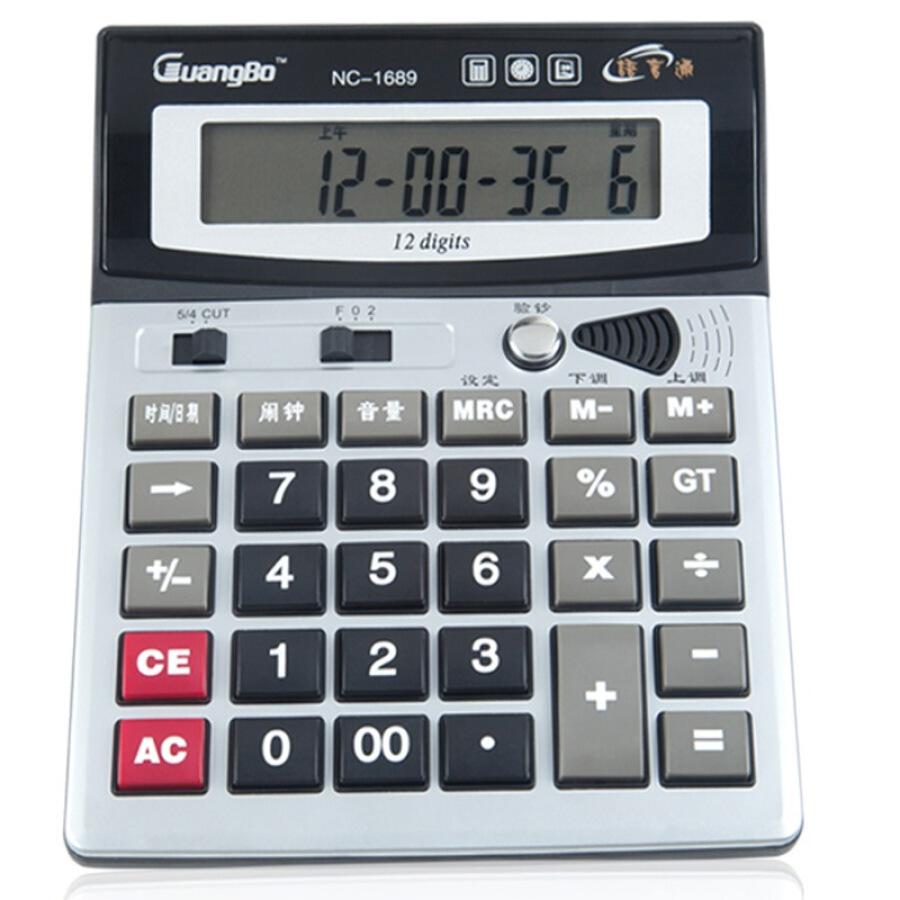 Máy tính GuangBo NC-1689 - 1050894 , 9512329934085 , 62_3399677 , 188000 , May-tinh-GuangBo-NC-1689-62_3399677 , tiki.vn , Máy tính GuangBo NC-1689