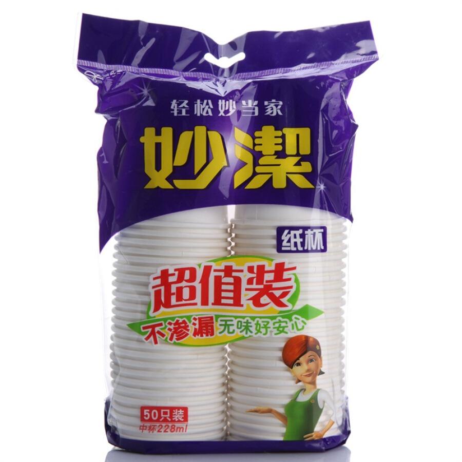 Ly Giấy Miao Jie 7012 (50 Ly / Bịch)