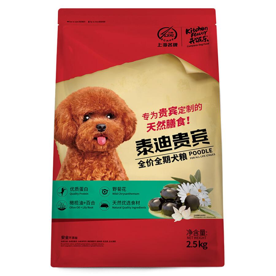 Thức Ăn Cho Chó Teddy VIP (2.5kg)