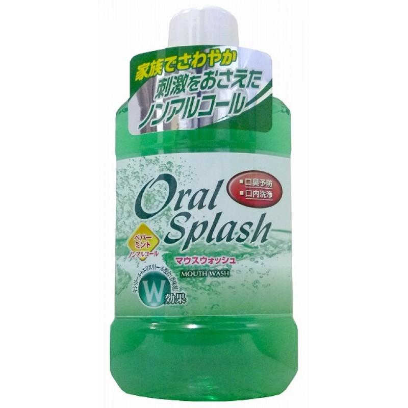 Nước súc miệng OralSplash hương bạc hà 500ml Nội địa Nhật Bản