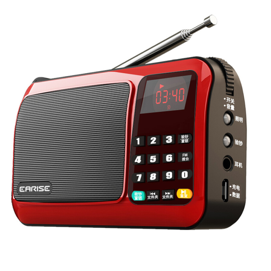 Máy Chơi Nhạc Cầm Tay Mini Arista (EARISE) T33 Walkman - Đỏ