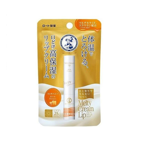 Son tan chảy dưỡng môi chống nắng Mentholatum Melty Cream Lip SPF25. PA+++ 2.4g - 1168499 , 6346436117979 , 62_10862935 , 145000 , Son-tan-chay-duong-moi-chong-nang-Mentholatum-Melty-Cream-Lip-SPF25.-PA-2.4g-62_10862935 , tiki.vn , Son tan chảy dưỡng môi chống nắng Mentholatum Melty Cream Lip SPF25. PA+++ 2.4g