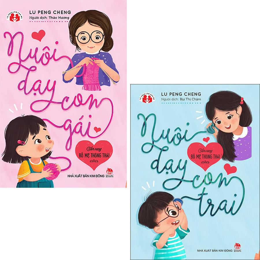Combo cẩm nang bố mẹ thông thái -  Nuôi dạy con gái và Nuôi dạy con trai (trọn bộ 2 cuốn)
