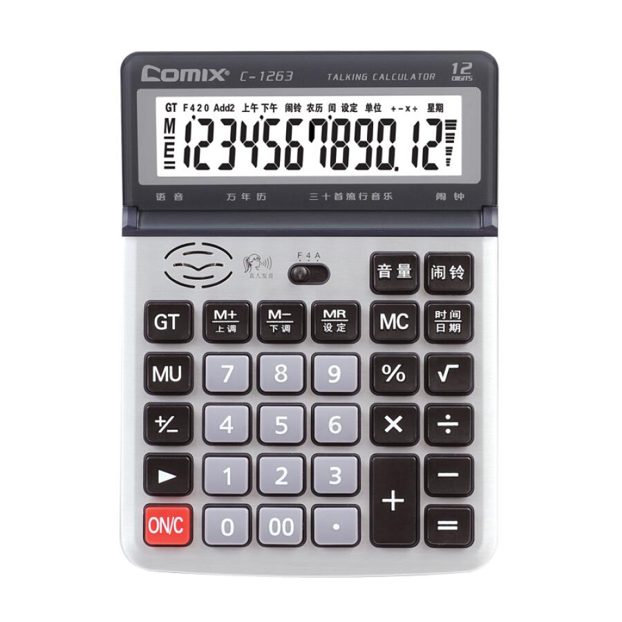 Máy Tính COMIX C-1263 12 Bit - 872131 , 8016956722219 , 62_3467297 , 150000 , May-Tinh-COMIX-C-1263-12-Bit-62_3467297 , tiki.vn , Máy Tính COMIX C-1263 12 Bit