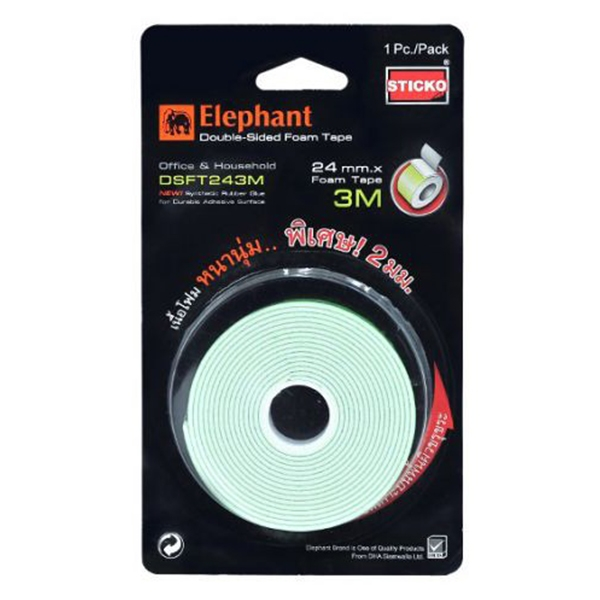 Băng Keo Xốp 2 Mặt Elephant DSFT243M 24Mmx3M - 23102949 , 6435243447260 , 62_26612663 , 55500 , Bang-Keo-Xop-2-Mat-Elephant-DSFT243M-24Mmx3M-62_26612663 , tiki.vn , Băng Keo Xốp 2 Mặt Elephant DSFT243M 24Mmx3M