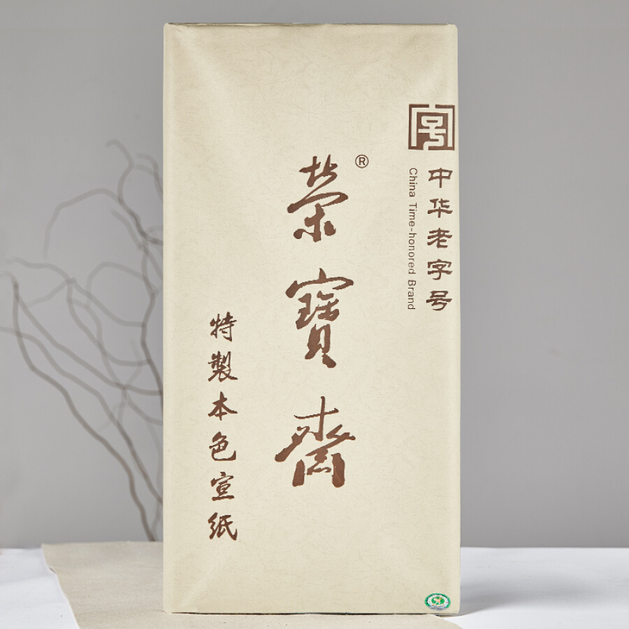 Rongbaozhai Xuan paper refined special net skin single Xuan Anhui ancient county hand-made rice paper four feet / ten sheets - 7130393 , 1747181278321 , 62_10477694 , 874000 , Rongbaozhai-Xuan-paper-refined-special-net-skin-single-Xuan-Anhui-ancient-county-hand-made-rice-paper-four-feet--ten-sheets-62_10477694 , tiki.vn , Rongbaozhai Xuan paper refined special net skin singl