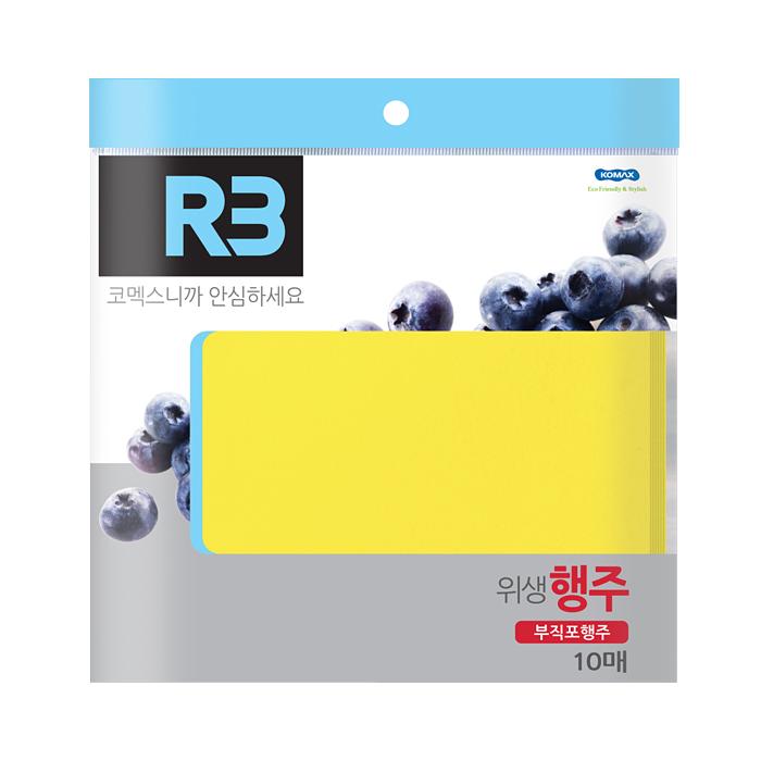 Set 3 khăn lau đa năng R3 Komax cao cấp Hàn Quốc(Asobu)