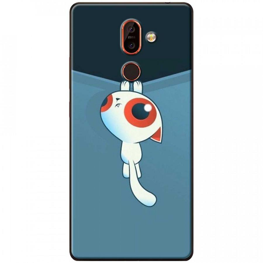 Ốp lưng dành cho Nokia 7 Plus mẫu Mèo kéo rèm - 7284670 , 2518541249942 , 62_14858324 , 150000 , Op-lung-danh-cho-Nokia-7-Plus-mau-Meo-keo-rem-62_14858324 , tiki.vn , Ốp lưng dành cho Nokia 7 Plus mẫu Mèo kéo rèm