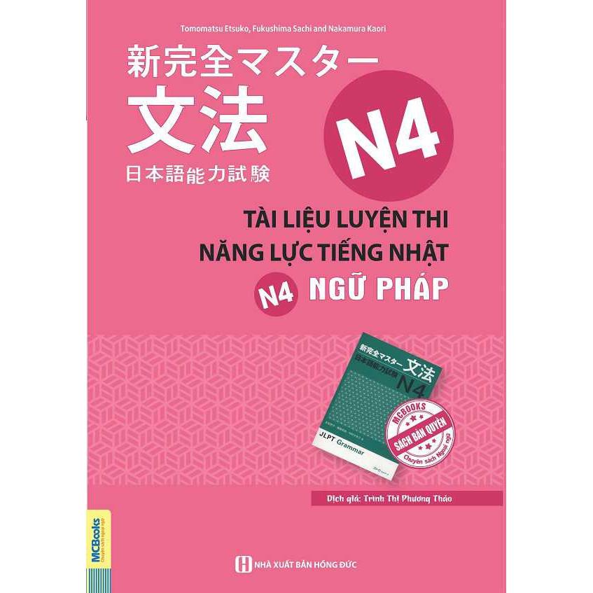 Tài Liệu Luyện Thi Năng Lực Tiếng Nhật N4 - Ngữ Pháp ( tặng kèm bookmark )