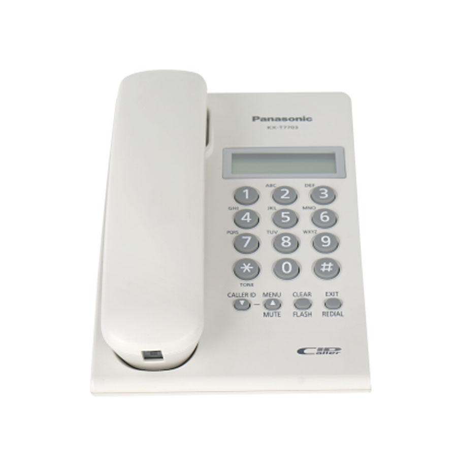 Điện Thoại Bàn Có Dây Panasonic KXT7703X - Hàng Chính Hãng