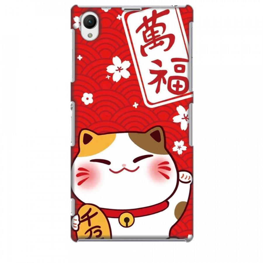Ốp lưng dành cho điện thoại SONY Z1 Mèo Thần Tài Mẫu 2 - 761667 , 6072254452823 , 62_8917608 , 150000 , Op-lung-danh-cho-dien-thoai-SONY-Z1-Meo-Than-Tai-Mau-2-62_8917608 , tiki.vn , Ốp lưng dành cho điện thoại SONY Z1 Mèo Thần Tài Mẫu 2