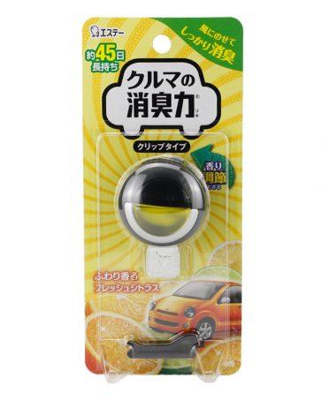 Khử mùi ô tô cao cấp hương chanh (dạng gắn) nội địa Nhật Bản - 947183 , 6863868473560 , 62_2090641 , 116600 , Khu-mui-o-to-cao-cap-huong-chanh-dang-gan-noi-dia-Nhat-Ban-62_2090641 , tiki.vn , Khử mùi ô tô cao cấp hương chanh (dạng gắn) nội địa Nhật Bản