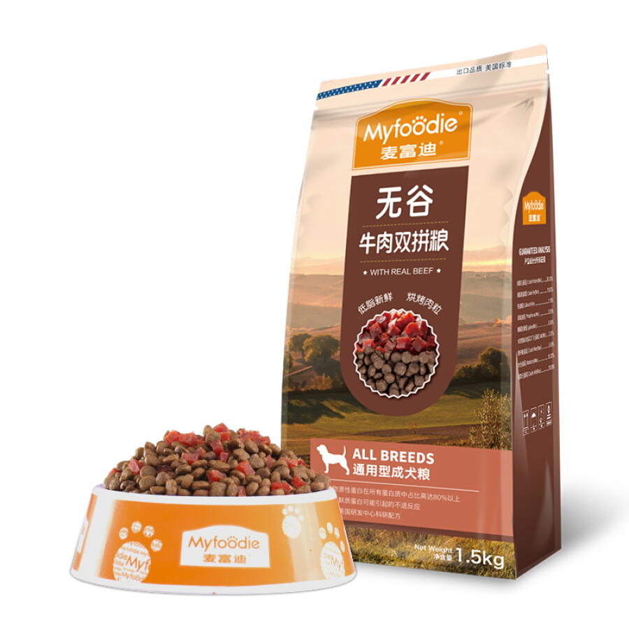 Thức Ăn Cho Chó Thịt Bò Mai Fudi (1.5kg)