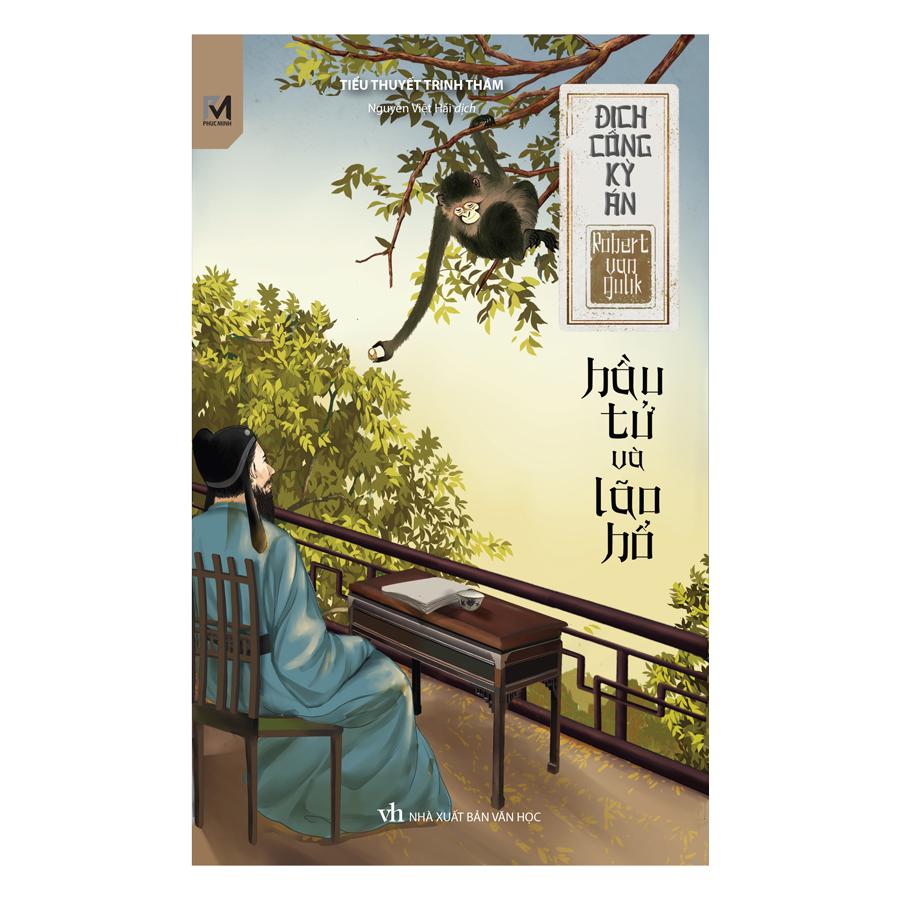 Series Địch Công Kỳ Án Tập 14 - Hầu Tử Và Lão Hổ