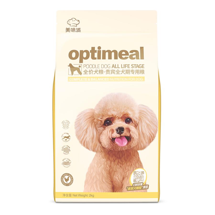 Đồ Ăn Cho Chó Cat Forest (2kg)