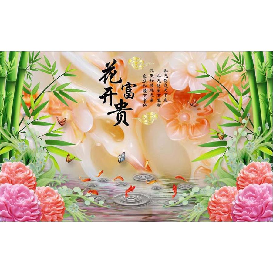 Tranh dán tường 3d | Tranh dán tường phong thủy hoa sen cá chép 3d 301