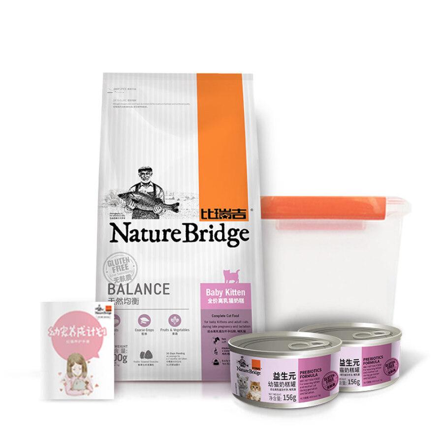 Thức Ăn Cho Mèo Nature Bridge