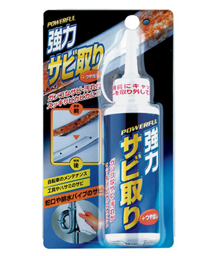 Chai tẩy gỉ sét đồ dùng kim loại siêu mạnh nội địa Nhật Bản - 928637 , 9268600224856 , 62_12094726 , 200000 , Chai-tay-gi-set-do-dung-kim-loai-sieu-manh-noi-dia-Nhat-Ban-62_12094726 , tiki.vn , Chai tẩy gỉ sét đồ dùng kim loại siêu mạnh nội địa Nhật Bản