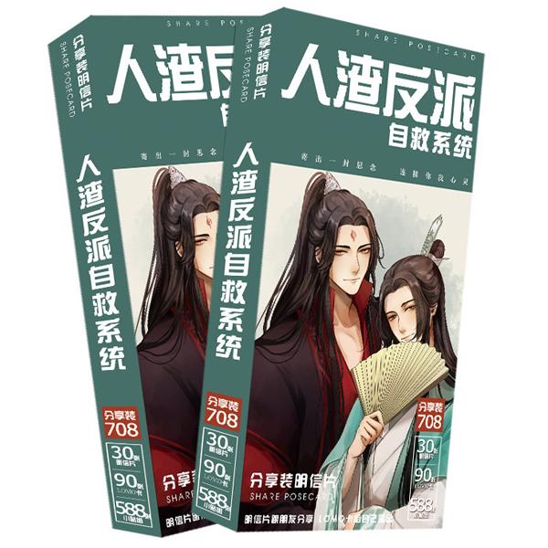 Postcard hệ thống tự cứu của nhân vật phản diện 708 ảnh - 7428724 , 6446997552636 , 62_15517019 , 80000 , Postcard-he-thong-tu-cuu-cua-nhan-vat-phan-dien-708-anh-62_15517019 , tiki.vn , Postcard hệ thống tự cứu của nhân vật phản diện 708 ảnh