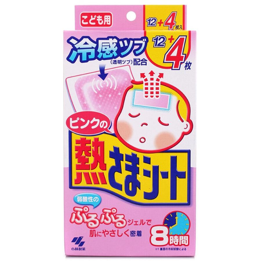 Miếng Dán Hạ Sốt Kobayashi Pharmaceutical (KOBAYASHI) 16 Miếng ( Cho Trẻ Trên 2T)