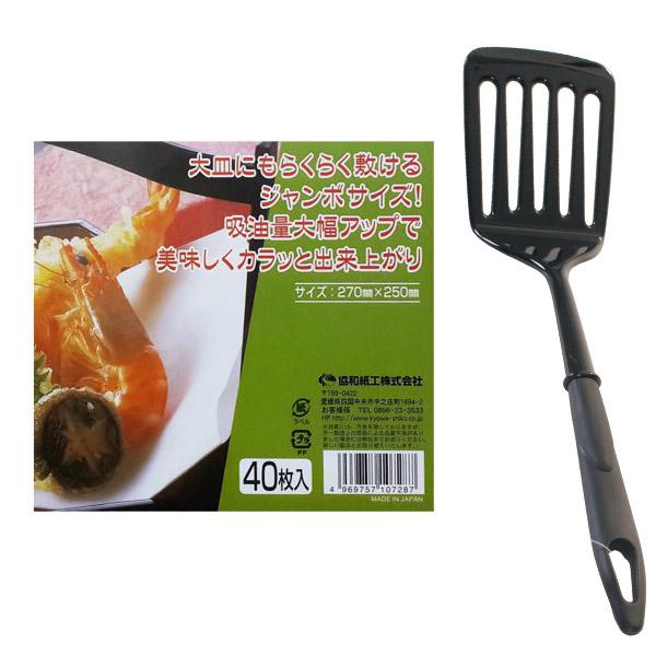 Combo Set 40 giấy thấm dầu mỡ đồ chiên rán và Xẻng lật có rãnh nội địa Nhật Bản - 5891452459356,62_4953329,162000,tiki.vn,Combo-Set-40-giay-tham-dau-mo-do-chien-ran-va-Xeng-lat-co-ranh-noi-dia-Nhat-Ban-62_4953329,Combo Set 40 giấy thấm dầu mỡ đồ chiên rán và Xẻng lật có rãnh nội địa Nhật Bản