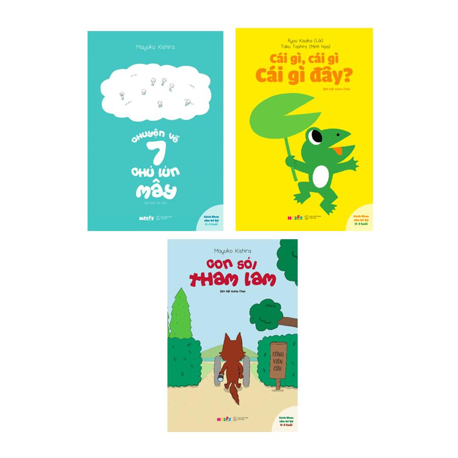 Combo Ehon - Đọc Cho Bé Nghe (3 Cuốn)