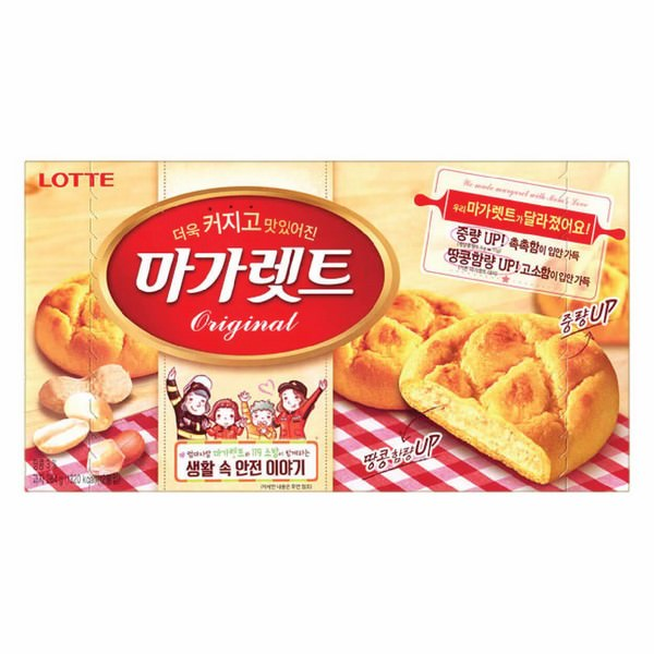 Bánh Markarate Lotte (264g) - 23081455 , 6570218811902 , 62_3672111 , 63000 , Banh-Markarate-Lotte-264g-62_3672111 , tiki.vn , Bánh Markarate Lotte (264g)
