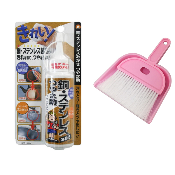 Combo chai tẩy gỉ sét và làm bóng đồ dùng inox cao cấp + bộ chổi xẻng mini nội địa Nhật Bản
