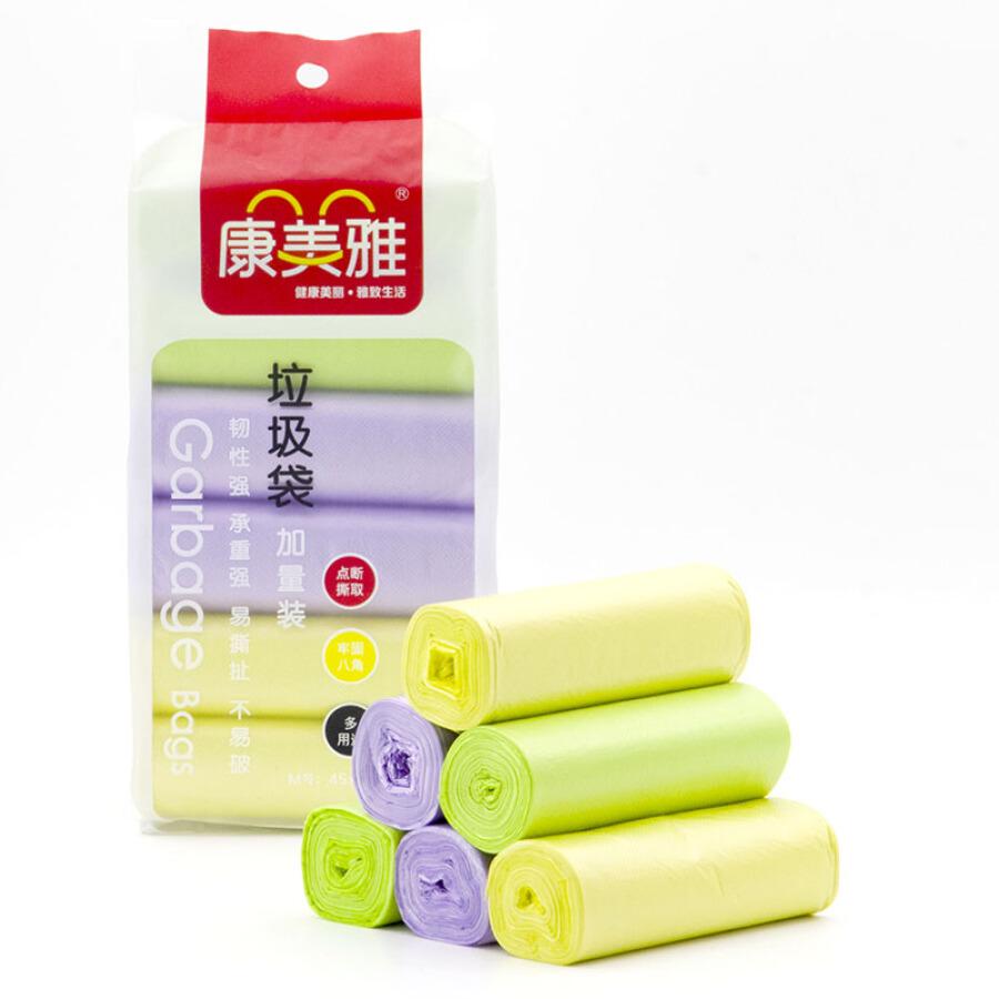 Túi Đựng Rác Kang Meiya KYGB-006-06