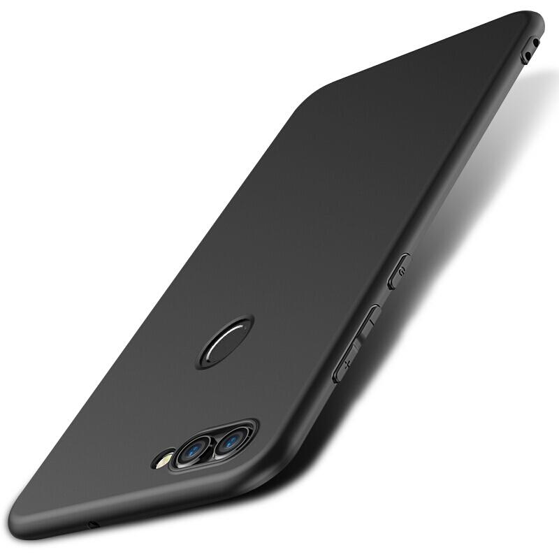Ốp Bảo Vệ Điện Thoại Silicone Cho Huawei 7s KOOLIFE