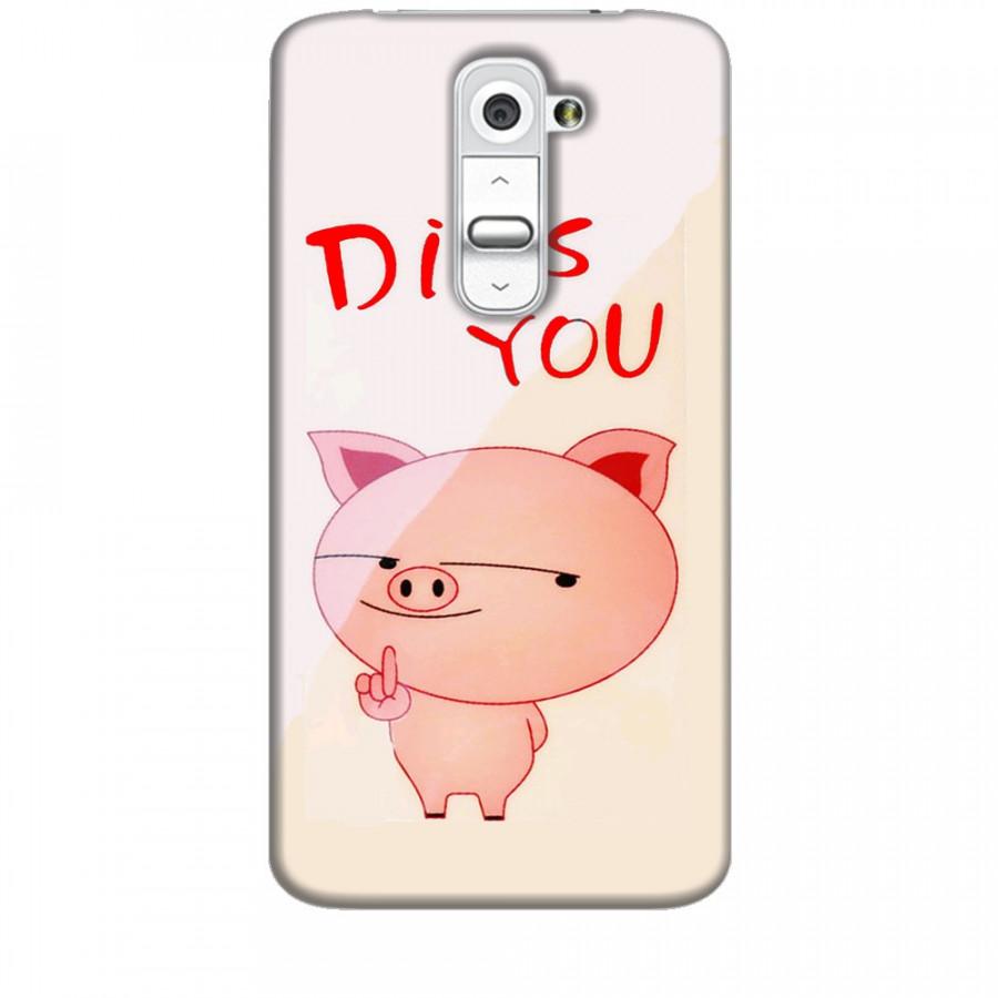 Ốp Lưng LG G2 Pig Cute - 1248252 , 9673606439775 , 62_5860691 , 150000 , Op-Lung-LG-G2-Pig-Cute-62_5860691 , tiki.vn , Ốp Lưng LG G2 Pig Cute
