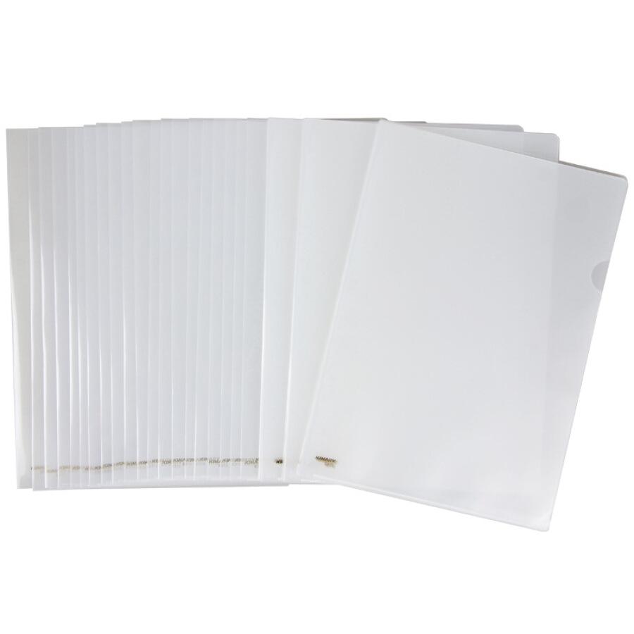 KINARY E310-50 A4 single piece file set two pages folder white 50 loaded