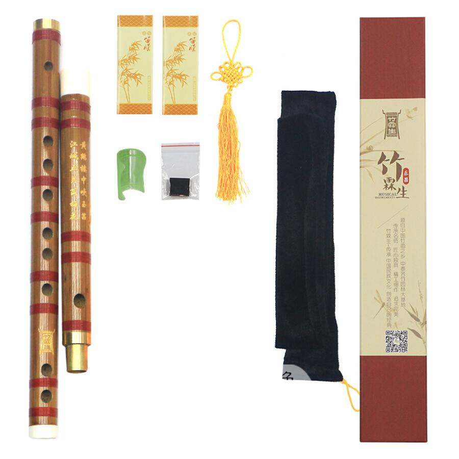 Sáo Trúc Bamboo LinSheng