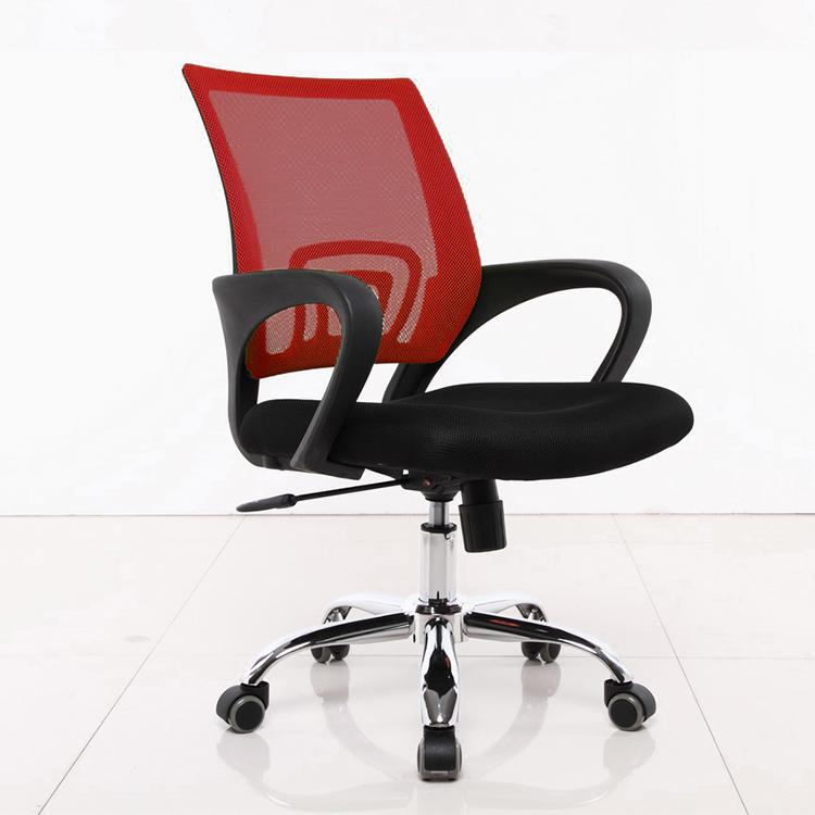 Ghế xoay văn phòng Best Office BOX405 - 1050503 , 3282692917690 , 62_3345767 , 890000 , Ghe-xoay-van-phong-Best-Office-BOX405-62_3345767 , tiki.vn , Ghế xoay văn phòng Best Office BOX405