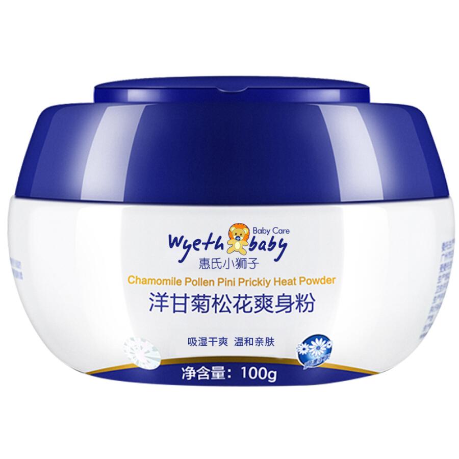 Kem Dưỡng Da Giữ Ẩm Cho Bé Wyeth Baby WR12