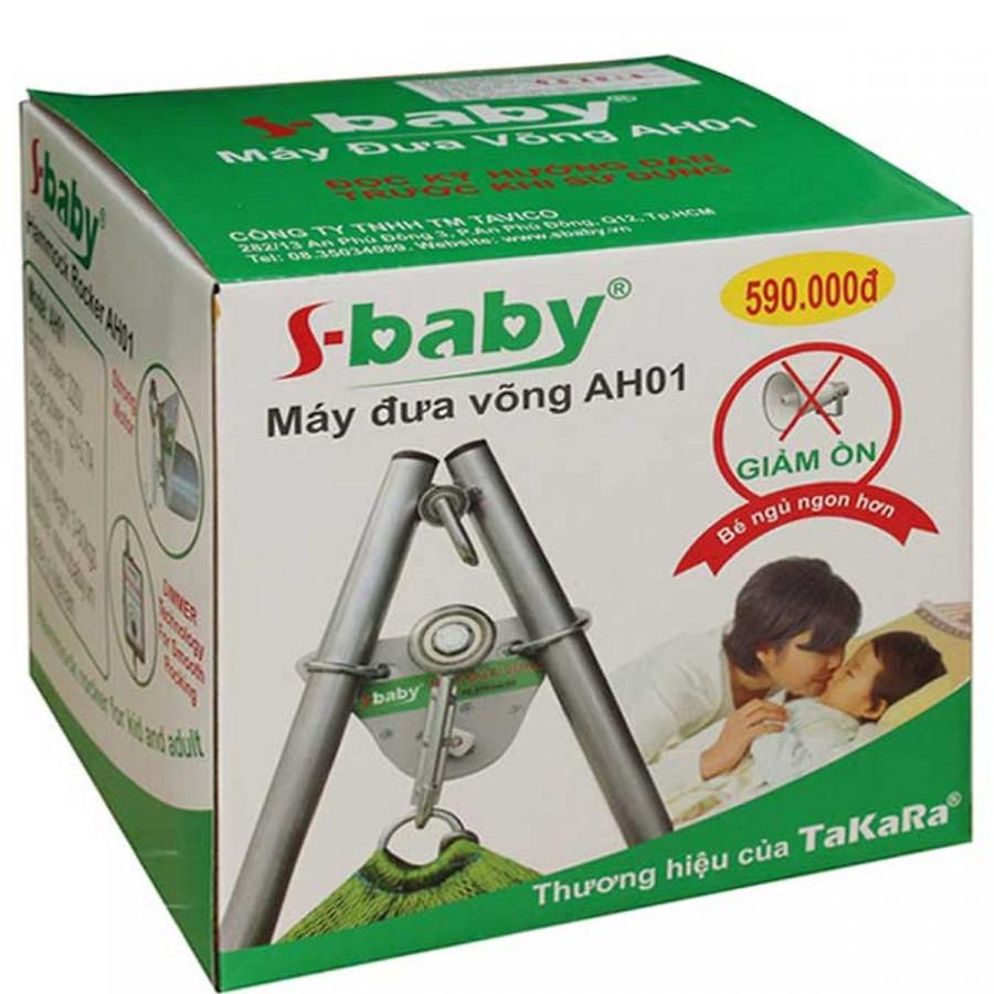 Máy đưa võng Sbaby AH01 (sức đưa từ 3 đến 80 kg) - 1871901 , 5190099794586 , 62_14236237 , 590000 , May-dua-vong-Sbaby-AH01-suc-dua-tu-3-den-80-kg-62_14236237 , tiki.vn , Máy đưa võng Sbaby AH01 (sức đưa từ 3 đến 80 kg)