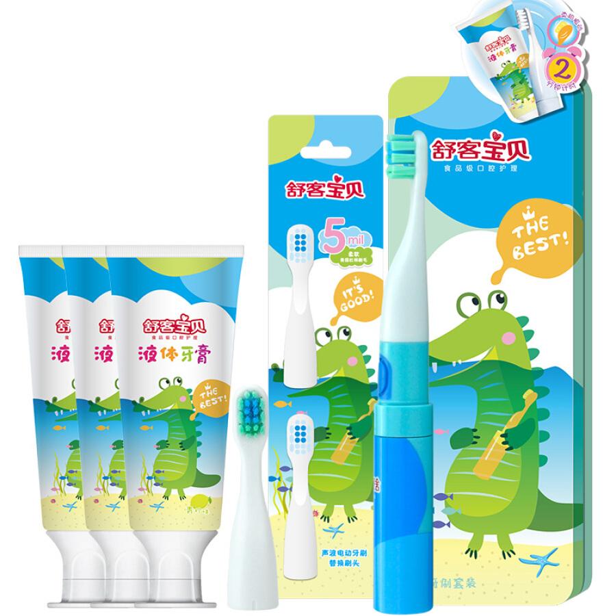 Bộ 3 Kem Đánh Răng + Bàn Chải Đánh Răng Điện Kèm Đầu Chải Thay Thế Cho Bé Shu Ke Baby - Hình Cá Sấu