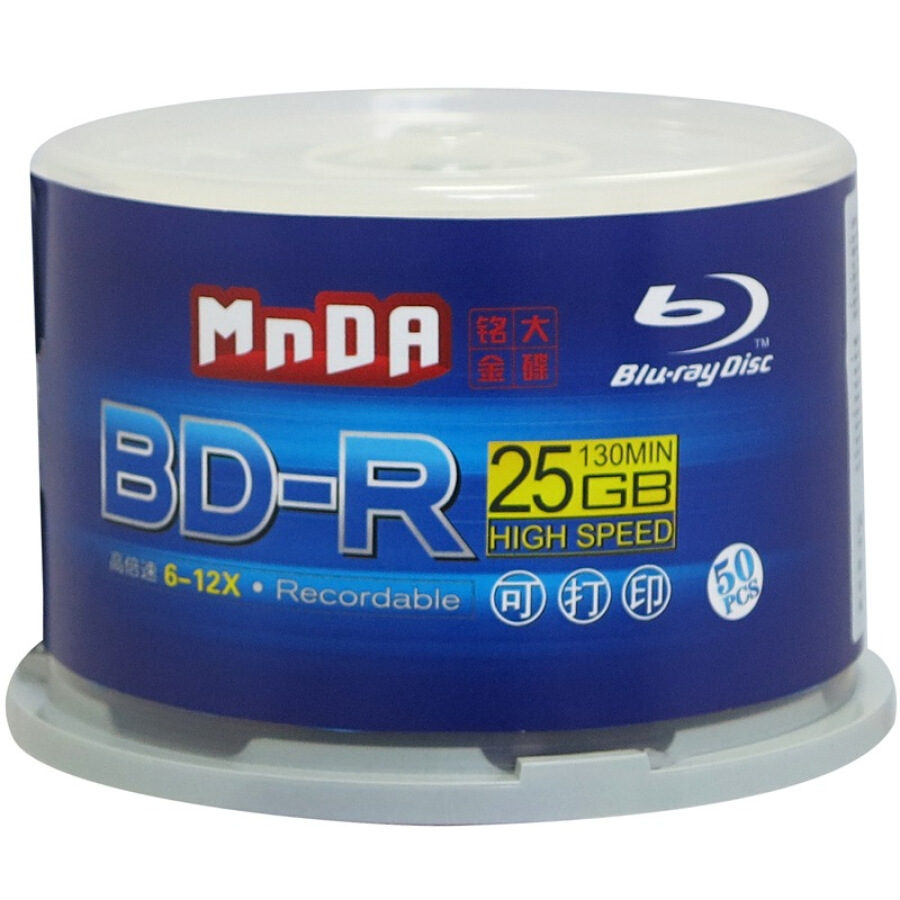 Màu In Đĩa Mingda Gold (MNDA) BD-R 6-12 25G