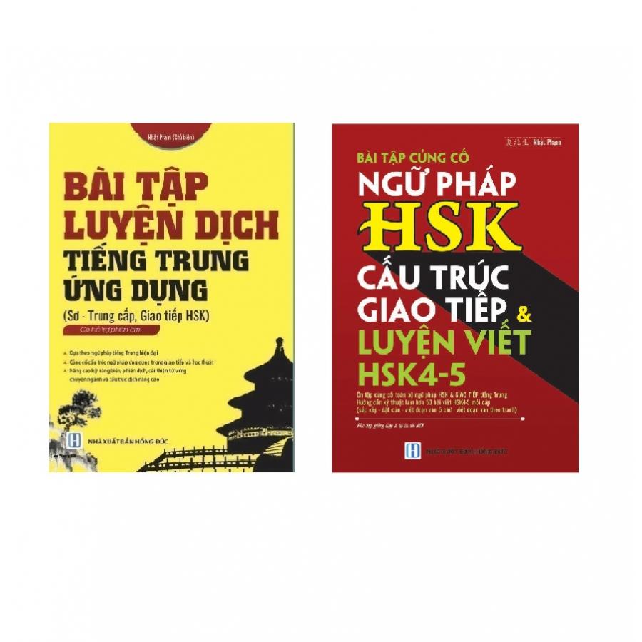 Combo Bài tập củng cố ngữ pháp HSK cấu trúc giao tiếp  luyện viết HSK 4-5 - Bài tập luyện dịch tiếng Trung ứng... - 1192167 , 9804019172816 , 62_4951985 , 570000 , Combo-Bai-tap-cung-co-ngu-phap-HSK-cau-truc-giao-tiep-luyen-viet-HSK-4-5-Bai-tap-luyen-dich-tieng-Trung-ung...-62_4951985 , tiki.vn , Combo Bài tập củng cố ngữ pháp HSK cấu trúc giao tiếp  luyện viết HS