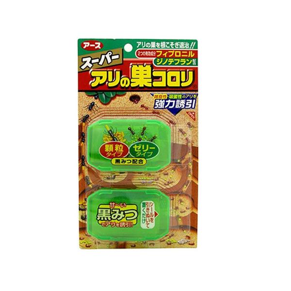Bộ 2 hộp thuốc Diệt Kiến Của Nhật - 1466097 , 4872999403508 , 62_10207026 , 250000 , Bo-2-hop-thuoc-Diet-Kien-Cua-Nhat-62_10207026 , tiki.vn , Bộ 2 hộp thuốc Diệt Kiến Của Nhật