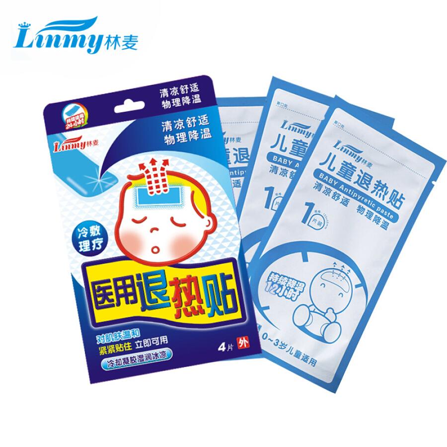 Nhiệt Kế Điện Tử Đo Tai Linmy