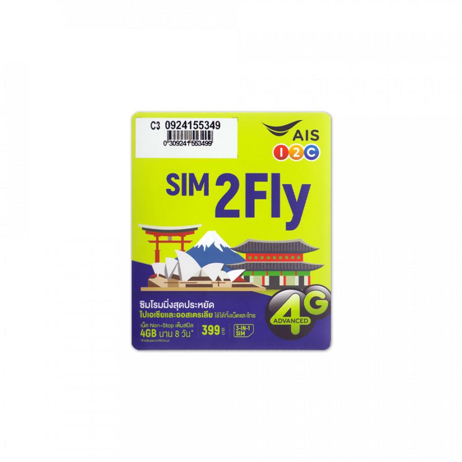 Sim 4G Du Lịch Hong Kong 8 Ngày Không Giới Hạn Dung Lượng Data
