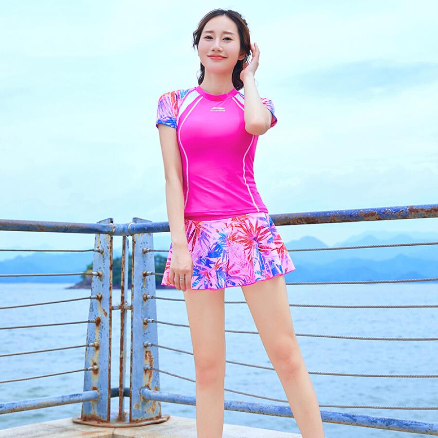 Bộ Đồ Bơi Nữ Li Ning (LINING) LSLN162