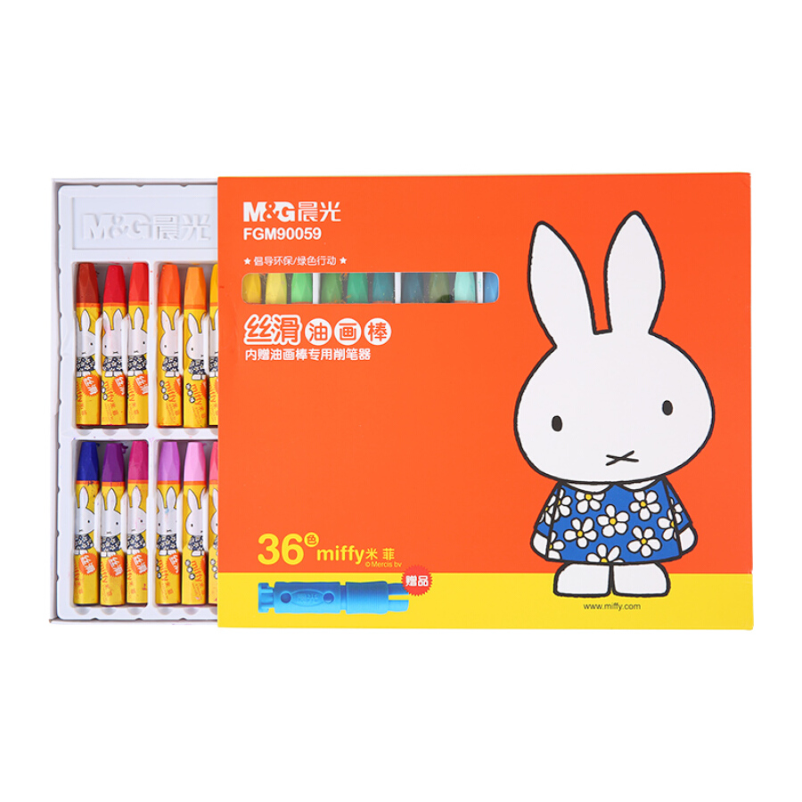 Morning light FGM90057 Miffy cartoon silk skate brush crayon brush 18 color / box